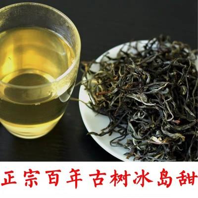 云南普洱茶生茶 2020年冰岛古树纯料春茶散茶茶叶 极品500克散装