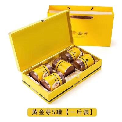 2020安吉白茶中的极品黄金芽 茶中贵族 领导的最爱 浓香纯芽头礼盒装
