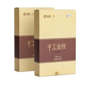 中茶手工金茯黑茶3年陈金花茯砖手工金茯1kg中粮出品(偏远地区不包邮)
