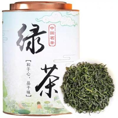 茶叶绿茶新茶  高山云雾浓香型绿茶散装罐装500克绿茶一斤装