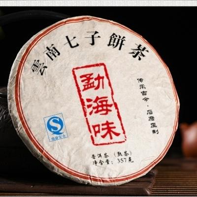 2008年云南普洱茶叶老班章熟茶勐海七子饼茶357克包邮