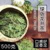 2020新茶明前特级龙井500g绿茶叶春