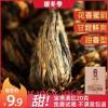 云南凤庆蜜香金丝滇红茶 手工红茶 散装金丝宝塔红绣球 茶叶