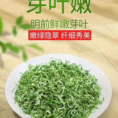 [2020新茶现货]碧螺春茶叶特级明前绿茶正宗浓香型散装春茶250g