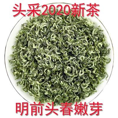 2020新茶 碧螺春 绿茶茶叶 春茶日照充足明前散装茶250g半斤