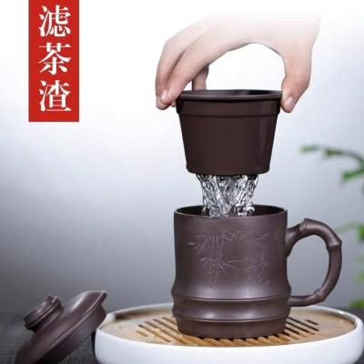 紫砂杯全纯手工老紫泥带内胆隔茶办公杯小杯子水杯泡茶器盖杯茶杯