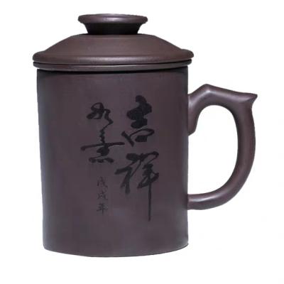 宜兴紫砂杯纯手工盖杯家用茶具喝茶水杯小杯带茶漏办公杯复古茶杯