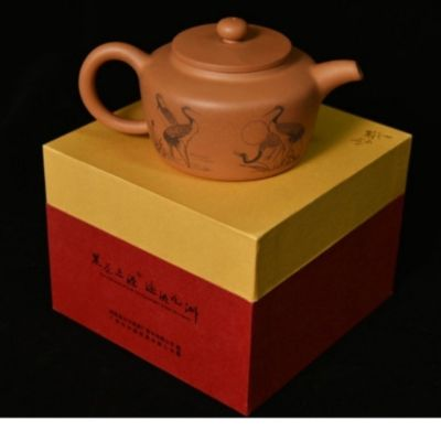 紫砂壶白沙溪茶具紫砂壶鹤舞白沙泡茶壶家用办公送礼300毫升