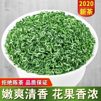 2020新茶头春绿茶高档碧螺春 品质好茶100克/罐
