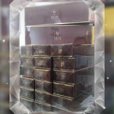 2016年贡眉晒白茶烟条白茶随手礼