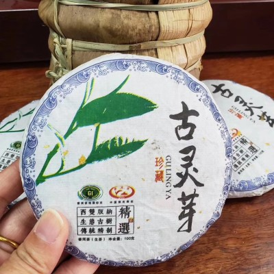 2019年明前春古灵芽生茶,一片购,茶香浓郁细腻回甘生津,一片100克