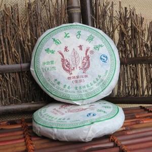 2008年普洱七子饼茶.祥龙茶厂龙育紧压茶,两片购,老生茶一片100克