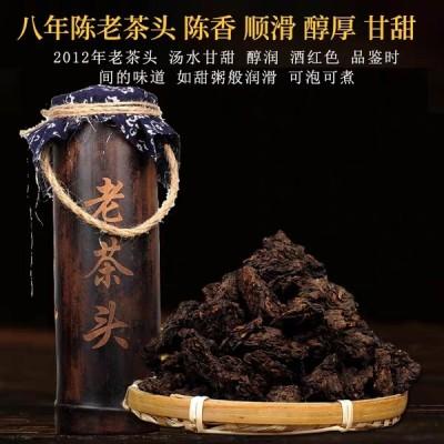 云南 陈年老普洱茶头八年陈勐海古树老茶头普洱500g竹筒装 普洱茶熟茶