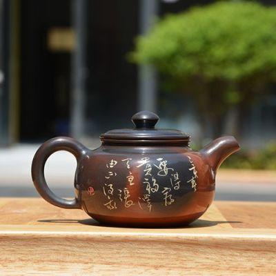 云南建水紫陶窑变如意茶壶