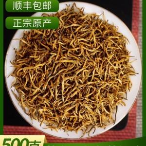 金骏眉特级红茶正宗武夷山新茶浓香蜜香型金俊眉黄芽散装茶叶500g