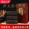 湖南安化安化黑茶正宗金花茯砖一级天尖茯砖金花茶