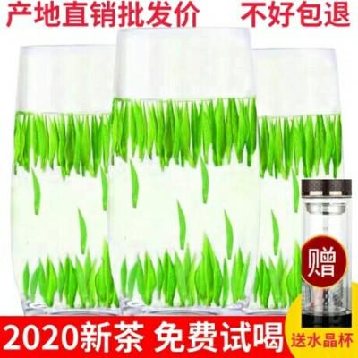 2020年新茶雀舌明前竹叶炒青高山绿茶散装500g四川茶叶嫩芽毛尖茶