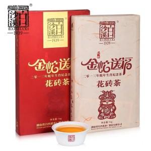 白沙溪安化黑茶限量版生肖纪念花砖茶金蛇送福 癸巳蛇年 一级料1000克