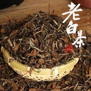 福鼎白茶2010年野生散茶枣香 特级陈年白牡丹寿眉贡眉500g太姥山茶