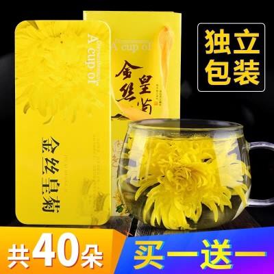 买一送一金丝皇菊花茶一朵一杯花朵大菊花茶贡菊茶叶 特级礼盒装