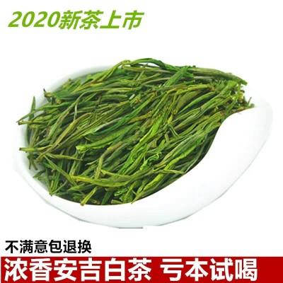 2020新茶现货正宗安吉白茶雨前茶春茶500g散装高山绿茶茶农直销