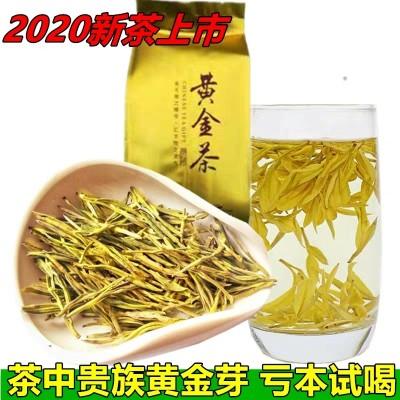 2020新茶现货黄金芽茶叶安吉白茶高山绿茶125g散装黄金牙茶叶