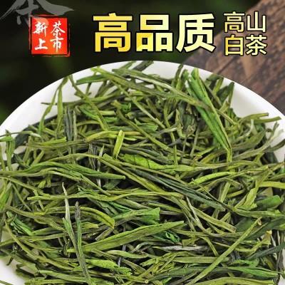 2020年新茶春茶安吉白茶 豆香味口粮茶绿茶叶农直销500g散装