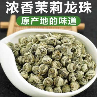 茉莉龙珠精选高山绿茶茶叶与新鲜茉莉花多次窨制,传统工艺手工制茶卷曲成球