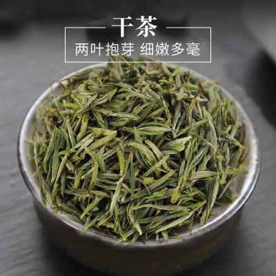 黄茶2020年新茶明前特级霍山黄芽嫩芽安徽黄芽茶叶250g春茶