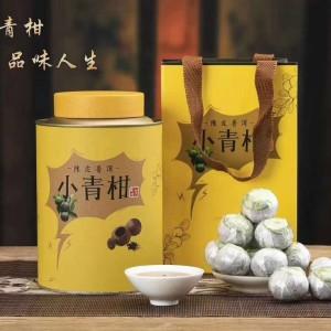 小青柑茶能去湿化痰、润肺止咳;能理气健脾、暖胃养胃,500克一罐装。
