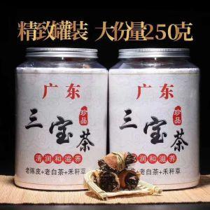 三宝茶✨一斤两罐陈皮︱白茶︱禾杆草 解酒醒酒、清热润肺降压减脂消