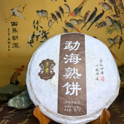 一提7饼价 勐海普洱茶 熟茶 选用勐海大叶种晒青毛茶为原料