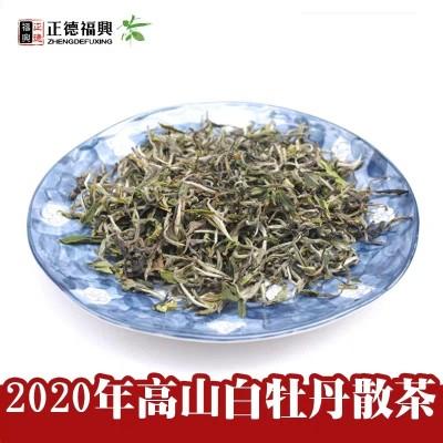 2020年福鼎白茶白牡丹散茶一斤500克。