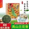 正宗福建安溪铁观音茶叶产地直销特级参赛茶兰花香清香型500g