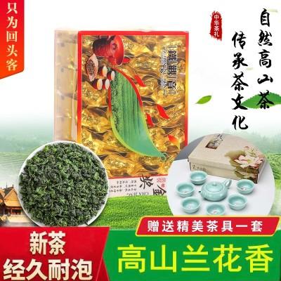正宗福建安溪铁观音茶叶产地直销【鲜韵香】清香型