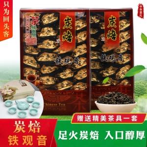 正宗福建安溪铁观音茶叶产地直销碳焙特级参赛茶浓韵香型500g