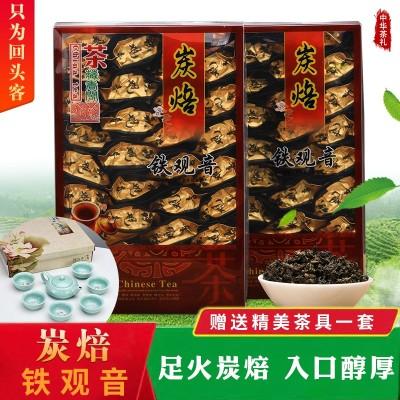 正宗福建安溪铁观音茶叶产地直销【陈年老铁】浓韵香型500g