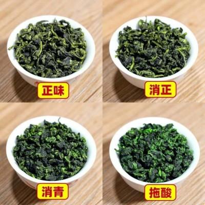 正宗福建安溪铁观音茶叶产地直销【拖酸香】浓香型