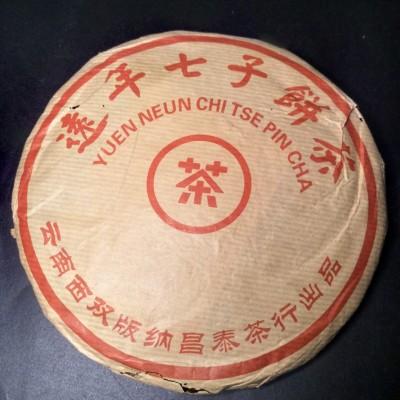 2004年 昌泰号远年七子饼茶