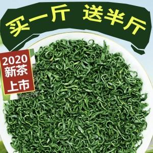 2020新茶叶高山云雾茶袋装散装日照充足茶叶浓香型云雾茶绿茶750g