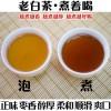 福鼎白茶2015年饼干寿眉一袋一泡