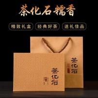 2012年云南普洱茶茶化石碎银子熟茶散茶勐海老茶500克礼盒装普洱老茶
