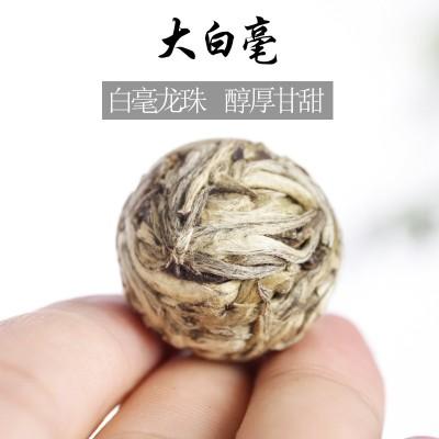 云南白茶 2020早春月光白单芽白毫银针 500克龙珠 迷你小沱茶