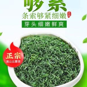500克信阳毛尖2020新茶特级明前嫩芽正宗春季茶叶高山绿茶