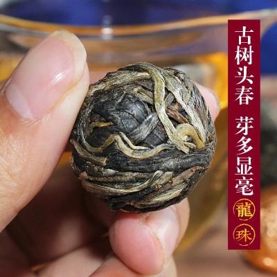 云南普洱茶 勐库冰岛古树纯料生茶龙珠 小沱茶 500克