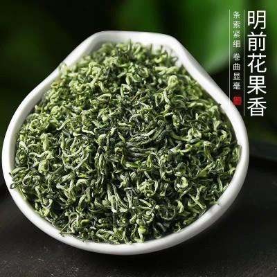 绿茶2020新茶碧螺春日照高山云雾香茶明前炒青浓香型散装茶叶500g