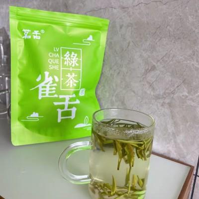 【新茶试喝】2020新茶雀舌绿茶毛尖特级春茶四川峨眉山竹叶茶50g