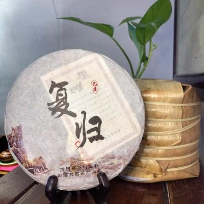 一提七饼价 2016年 复归 巴达普洱茶 生茶 七子饼茶 彦德茶行出品