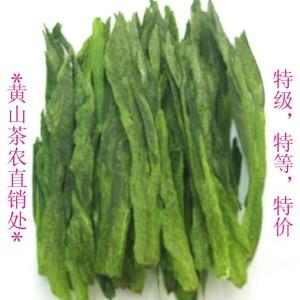 2020年新茶绿茶千年好茶正宗特级太平猴魁王250g仅售499元