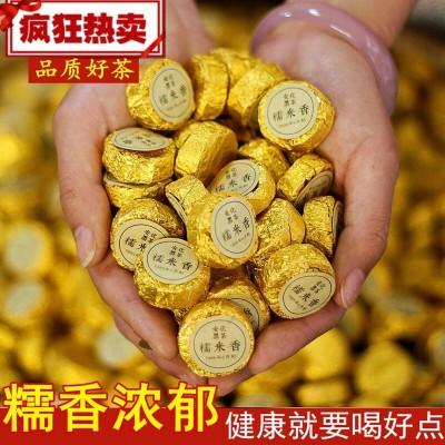 【新品上新】湖南安化黑茶 正宗陈年金币天尖茶 小沱茶安华500克